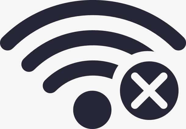 无线网络显示连接不可用!怎么回事呢? 文章 第1张