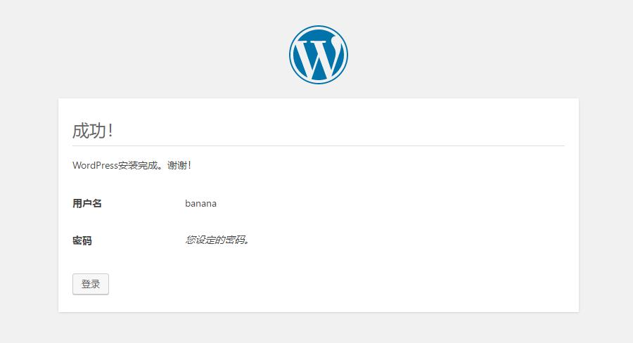 零基础建站,最完整的WordPress建站教程 文章 第6张