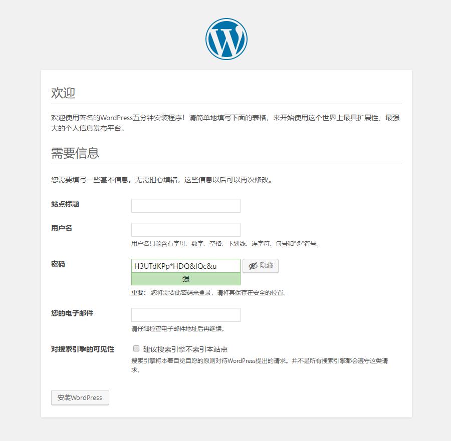 零基础建站,最完整的WordPress建站教程 文章 第5张