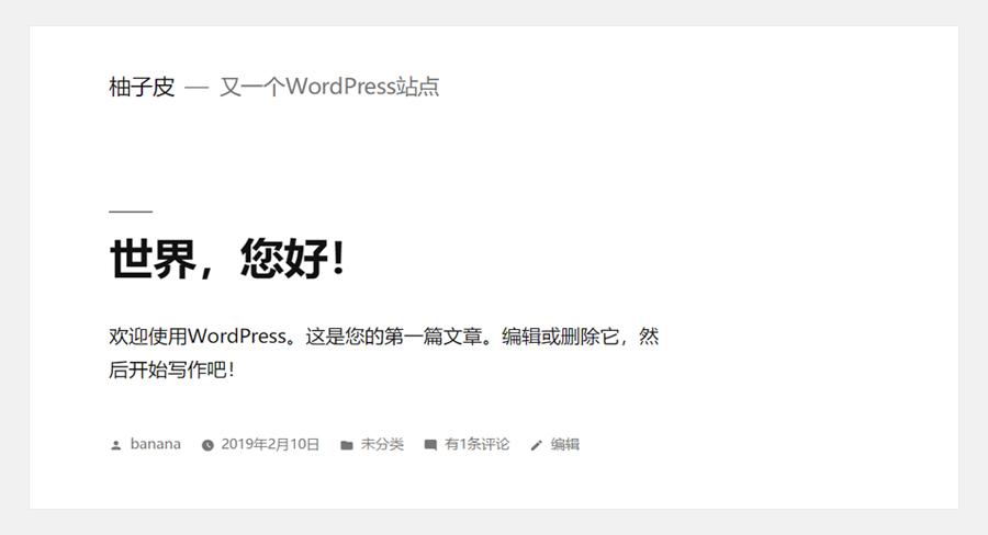 零基础建站,最完整的WordPress建站教程 文章 第7张