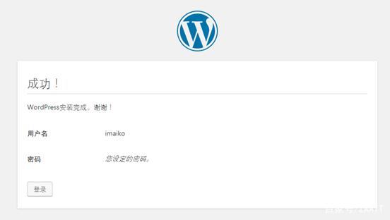 用wordpress搭建网站的方法(如何一步步安装wordpress?) 文章 第7张