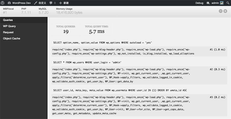 如何分析wordpress网站速度慢的原因 文章 第2张