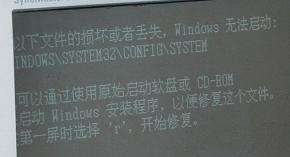 电脑无故自动重启怎么办 文章 第2张