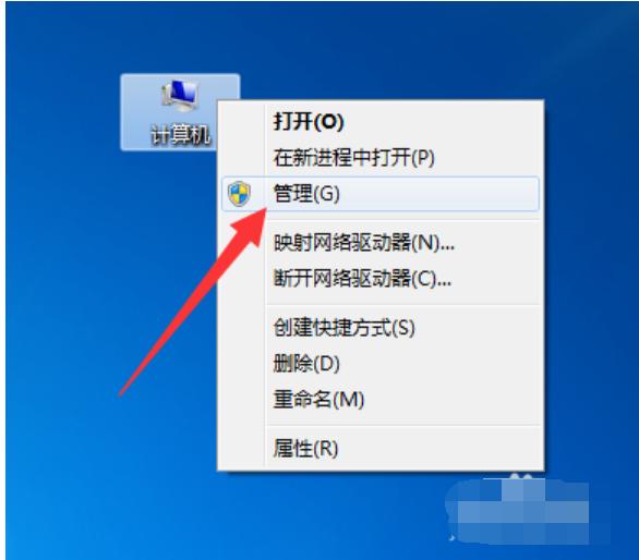 usb驱动安装不了,教您U盘插入提示未能成功安装设备驱动程序解决方法 文章 第1张