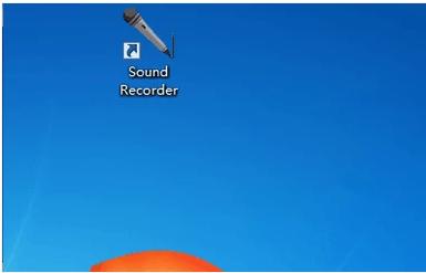 电脑如何录音,教您win7系统电脑录音教程 文章 第3张