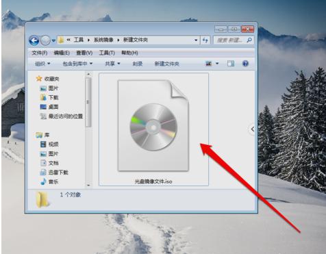 光盘映像文件怎么打开,教您怎么打开光盘镜像文件方法(图解) 文章 第1张