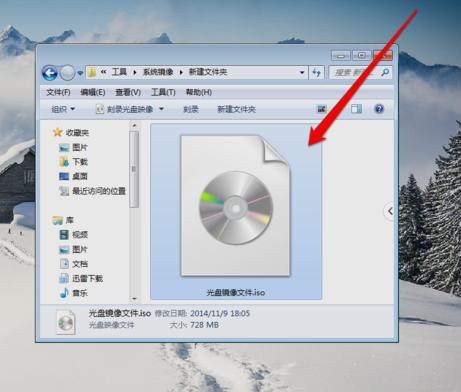 光盘映像文件怎么打开,教您怎么打开光盘镜像文件方法(图解) 文章 第2张
