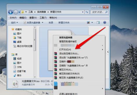 光盘映像文件怎么打开,教您怎么打开光盘镜像文件方法(图解) 文章 第3张