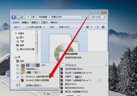 光盘映像文件怎么打开,教您怎么打开光盘镜像文件方法(图解) 文章 第4张