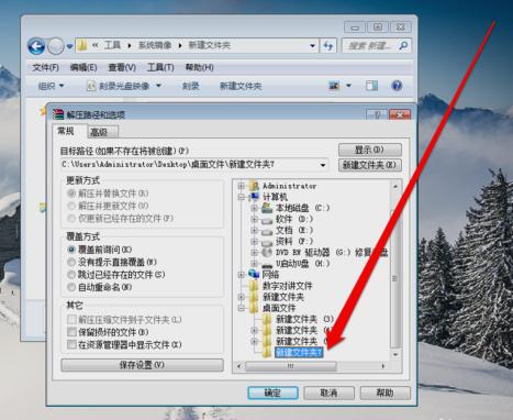 光盘映像文件怎么打开,教您怎么打开光盘镜像文件方法(图解) 文章 第6张