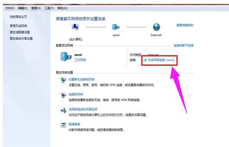 怎样修改电脑IP地址,教您修改电脑IP地址方法 文章 第2张