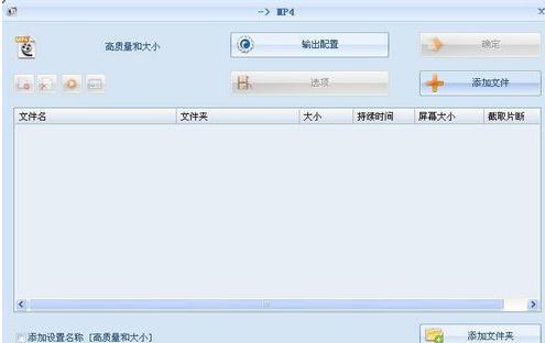 怎么转换视频文件格式?视频文件格式转换的操作流程 文章 第4张