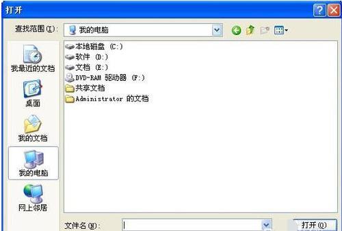 怎么转换视频文件格式?视频文件格式转换的操作流程 文章 第5张