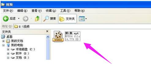 怎么转换视频文件格式?视频文件格式转换的操作流程 文章 第10张