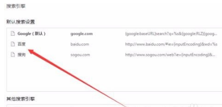 google浏览器打不开怎么办,谷歌游览器打不开的处理技巧 文章 第5张