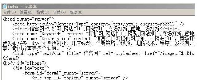 如何打开aspx文件,打开aspx文件的操作技巧 文章 第2张