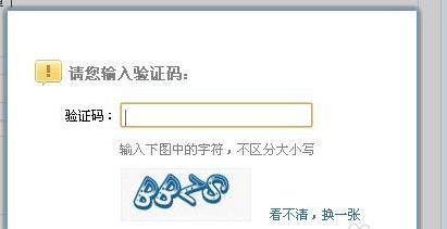 怎么批量删除QQ空间说说,批量删除QQ空间说说的技巧 文章 第5张