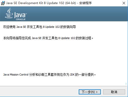 win10系统下安装Java SE Development Kit(JDK)与环境变量 文章 第1张