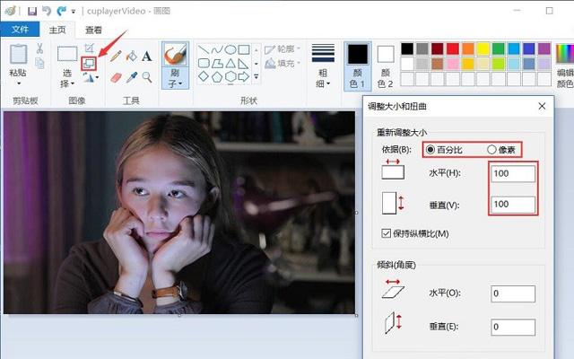 win10画图工具使用教程 文章 第2张