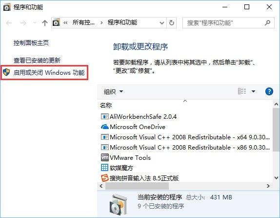 inetpub是什么文件夹?Win10怎么删除c盘下的inetpub文件夹? 文章 第2张