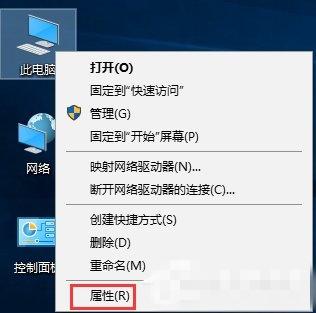 Win10如何关闭UAC账户控制 文章 第3张