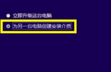 U盘怎么安装深度技术Ghost win10系统64位的方法 文章 第2张