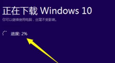 U盘怎么安装深度技术Ghost win10系统64位的方法 文章 第7张