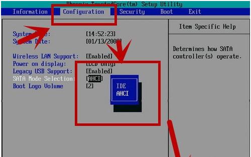 新固态硬盘怎么装系统教程 文章 第2张