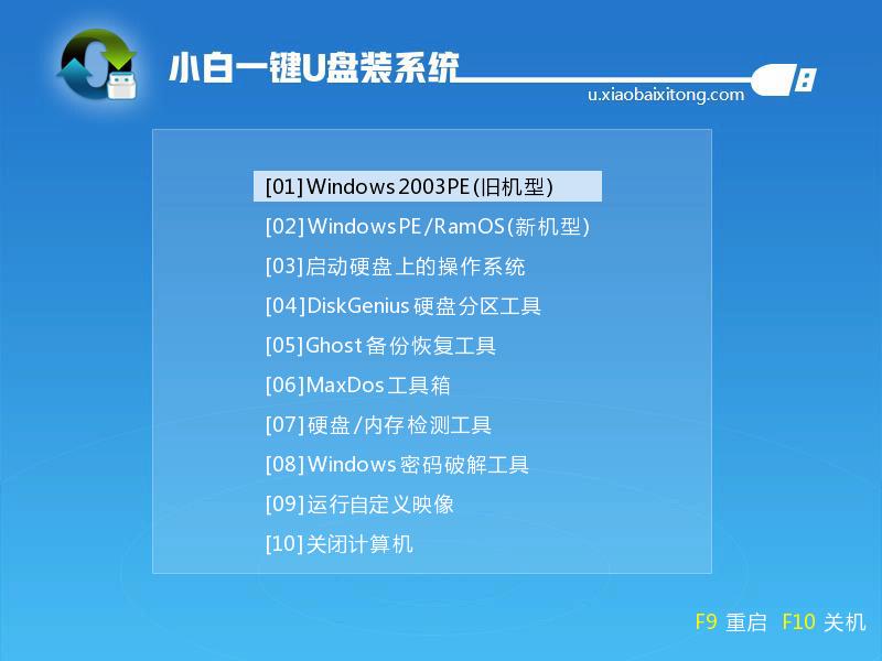 在win7下装win10双系统详细图文安装教程 文章 第13张