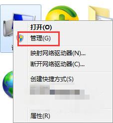 开机提示windows检测到一个硬盘问题怎么办 文章 第2张