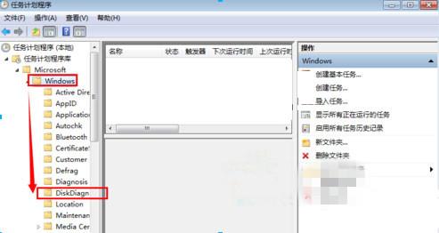 开机提示windows检测到一个硬盘问题怎么办 文章 第4张