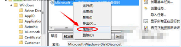 开机提示windows检测到一个硬盘问题怎么办 文章 第5张