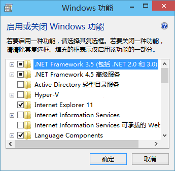 Win10离线安装.NET Framework 3.5的方法技巧(附离线安装包下载) 文章 第6张