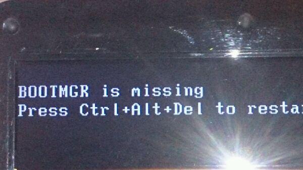 电脑开不了机 一开机就出现bootmgr missing 文章