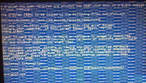 解决电脑花屏修复5大步骤图 文章 第2张