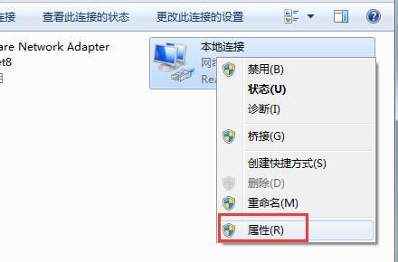 win7默认网关不可用怎么解决 文章 第3张