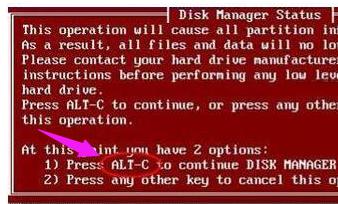 笔记本电脑硬盘坏了怎么办?笔记本硬盘坏了修复技巧图文 文章 第10张