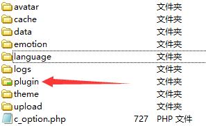 如何修改zblog后台登陆地址 文章 第4张