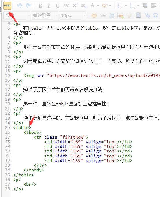 zblog的发表的文章表格为什么没有边框? 文章 第2张