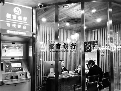 从成东青在麦当劳教英语 ,看百度贴吧做营销连接者的胜算 文章 第2张