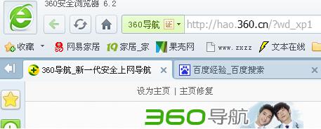 360浏览器收藏夹不见了怎么设置? 文章 第2张