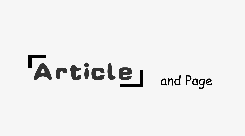 WordPress文章和页面的区别 文章