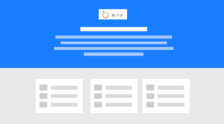 WordPress经常更换主题模板有什么影响? 文章